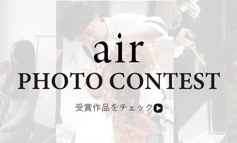 air PHOTO CONCTEST